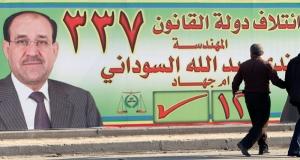 Maliki 2010