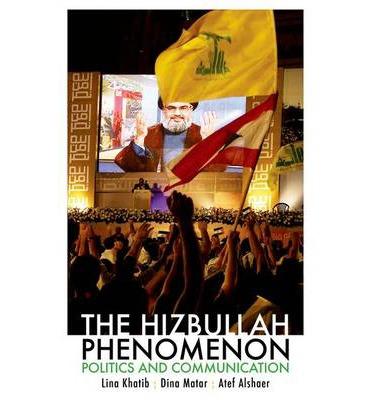 The Hizbullah phenomenon