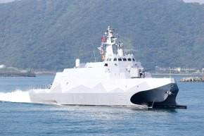 Taiwan's new 'Carrier Killer' shows both strength and weakness