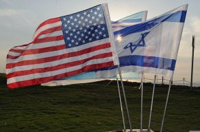 Where there's a stick, there's also a carrot: the 'new' US position on Israel