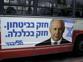Netanyahu, just the man we need