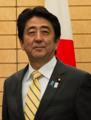Abe's WWII Anniversary Speech – A Status QuoStatement?