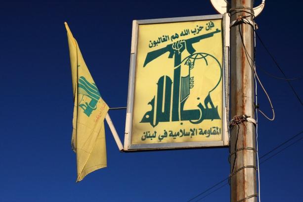 Hezbollah,_Baalbek,_Lebanon_(5073929381)