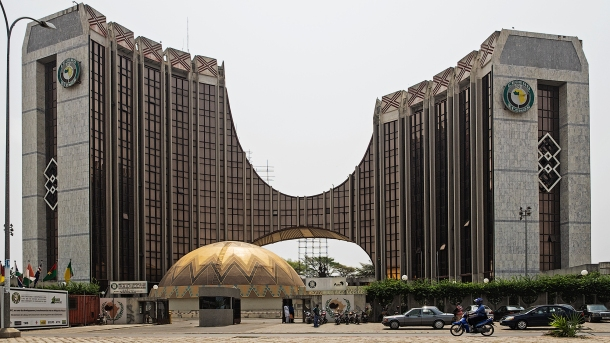 ECOWAS_Bank_for_Investment_and_Development_headquarters_in_Lomé.jpg