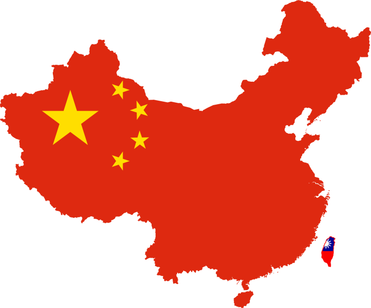 Mainland China and Taiwan, divided by a small strait and historical debates of sovereignty and statehood. https://commons.wikimedia.org/wiki/File:Flag_map_of_China_%26_Taiwan.png